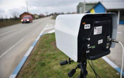 Lokacije novih nadzornih kamera
