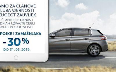 Peugeot akcija – set spojke i zamašnjaka do 30%